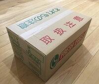 """【ふるさと納税】富士山の麓で育った産地直送""""忍野の卵""""10kg"""