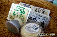 忍野村の湧水、国産大豆等国産原料にこだわった八海とうふ詰め合わせセット