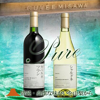 【ミサワワイナリー】ピュアな味わい。心に響く2本セット R312☆ワインへの深い愛情、三澤 彩奈の溢れる想いを☆
