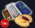【ふるさと納税】【1箱】あまずっパイ(ブルーベリーパイ7個入) / 焼き菓子 スイーツ 山梨県