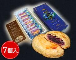 【ふるさと納税】No.008【1箱】あまずっパイ(ブルーベリーパイ7個入)