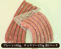 【ふるさと納税】No.017鹿肉ソーセージ詰め合わせ