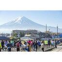 【ふるさと納税】富士山マラソン2021 フルマラソン参加権