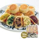 【ふるさと納税】いろは堂おやき16個詰合せ 【惣菜・レトルト・セット】