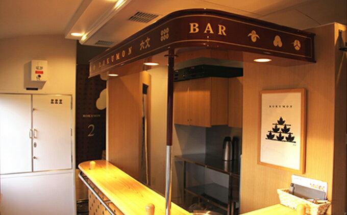 長野県長野市『観光列車「ろくもん」食事付きプラン(1名様)』
