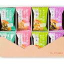 【ふるさと納税】タニタ食堂R監修 減塩みそ汁セット16食 【