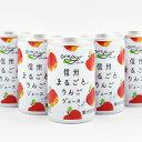 【ふるさと納税】信州まるごとりんごジュース 160g×30本入 無調整 リンゴジュース 【果実飲料・...