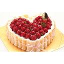 【ふるさと納税】特注ハート形シュス木苺レアチーズケーキ 14