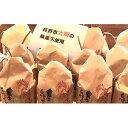 【ふるさと納税】長野市大岡産農薬不使用Japan Alps棚田米10kg 【お米・米・農薬不使用・10kg】 お届け:2021年10月末〜2022年3月末