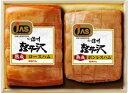 【ふるさと納税】012-009爽やか信州軽井沢 熟成ロースハム&ボンレスハム