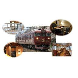 【ふるさと納税】220-001観光列車『ろくもん』食事つきプラン (4名様)乗車券