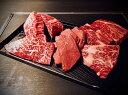 【ふるさと納税】058-002 信州菅平原産希少短黒和牛上焼肉セット1200g