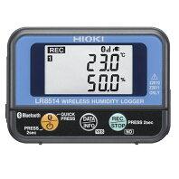 【ふるさと納税】230-001ワイヤレス温湿度ロガー+温湿度センサセット LR8514+Z2010