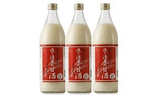 【ふるさと納税】造り酒屋の甘酒(無添加)900ml3本セット【飲料】
