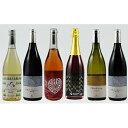 【ふるさと納税】ワイン詰め合わせ6種セット 【ワイン・お酒・赤ワイン・白ワイン・ロゼ・洋酒・詰め合わせ】