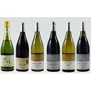 【ふるさと納税】高級ワイン詰め合わせ6種セット【ワイン・お酒・赤ワイン・白ワイン・ロゼ・詰め合わせ】