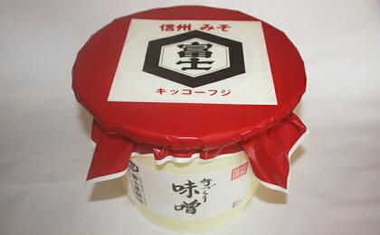 信州みそ特製甘口と中辛7kgポリ樽詰 【調味料・油/味噌】