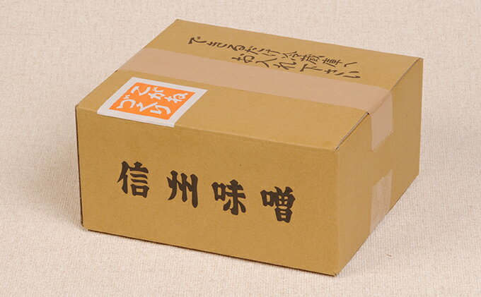 【ふるさと納税】山吹味噌 こがね はかり売り 10kg 【調味料・油/味噌・みそ・ミソ】