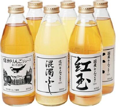 ツルヤ 信州りんご・混濁ふじ・紅玉ジュース詰合せ 【果実飲料】