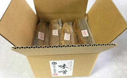 富士屋醸造 信州みそ中辛と麦みそ詰合せ 4kg 【味噌】