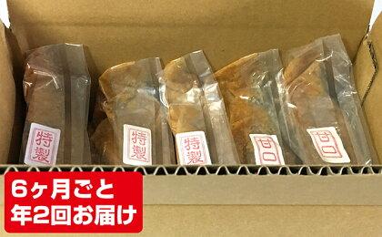 富士屋醸造 信州みそ2種5kg詰合せ 年2回お届け 【味噌】