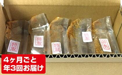 富士屋醸造 信州みそ2種5kg詰合せ 年3回お届け 【調味料・油/味噌】
