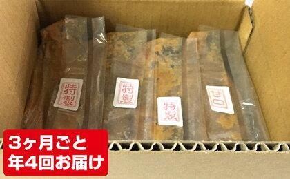 富士屋醸造 信州みそ2種4kg詰合せ 年4回お届け 【調味料・油/味噌】