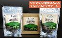 【ふるさと納税】KOMORO PREMIUM(小諸産シカ肉ジ...