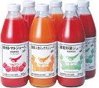 【ふるさと納税】ツルヤ トマト・野菜・人参ミックスジュース詰合せ 【飲料類/果汁飲料/野菜飲料】