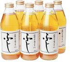 【ふるさと納税】ツルヤ 信州りんごジュース「ふじ」 6本【果実飲料】