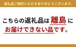 【ふるさと納税】小諸市収穫 松茸 約200g(2〜3本) 【野菜・きのこ・松茸・マツタケ】 お届け:2021年8月下旬〜11月上旬 画像2