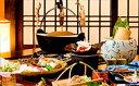 【ふるさと納税】早太郎温泉「ホテルやまぶき」露天風呂付特別室...