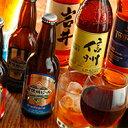 【ふるさと納税】駒ヶ根高原産「美酒セット」 【お酒・ビール・...