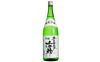 【ふるさと納税】吟醸 吉田屋治助1.8L 【日本酒/お酒】