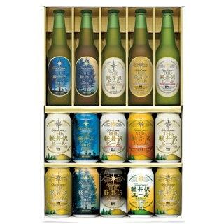ふるさと納税軽井沢ビール飲み比べセット