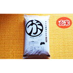 【ふるさと納税】【令和元年産】がんも農場のお米 まずは味見で5kg(玄米) 【お米・コシヒカリ】 お届け:2019年10月1日〜2020年9月30日