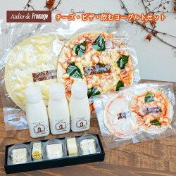 アトリエ・ド・フロマージュチーズ・ピザ・飲むヨーグルトセット