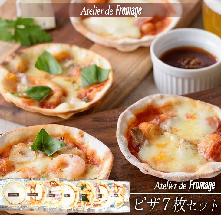 洋風惣菜, ピザ  S7