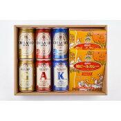 オラホビールとカレーのセット