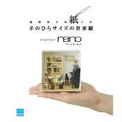 (株)カワダペーパーナノ6点セット