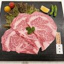 【ふるさと納税】こだわりの信州牛ロースステーキ 3枚入り 【お肉・牛肉・ロース・信州牛・ロースステーキ・ステーキ】