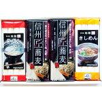 【ふるさと納税】涼麺便ギフト【1001575】