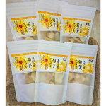 【ふるさと納税】菊芋チップス35g×6袋【1038997】