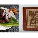 【ふるさと納税】でっかい煮花豆とスモークチーズセット 【乳製品・チーズ・加工食品】