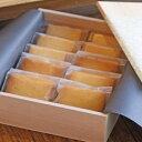 【ふるさと納税】信州味噌くるみバターサンド 【お菓子・焼菓子・クッキー】