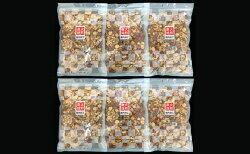 【ふるさと納税】無塩4種の低糖質ミックスナッツ 2.1kg(350g×6袋) 【加工食品・ミックスナッツ・ナッツ・2.1kg】 画像2