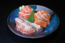飯島産アルプスサーモン3種セット(生スライス・燻製スライス・信州みそ漬け)国産サーモン