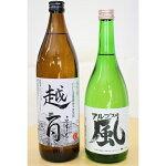 【ふるさと納税】地酒飲み比べセット
