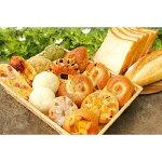 【ふるさと納税】もちもちベーグルとおすすめパンのお楽しみセット【1044289】