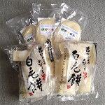 【ふるさと納税】白毛餅(800g×2袋)・米めん(120g×3袋)セット【1061222】